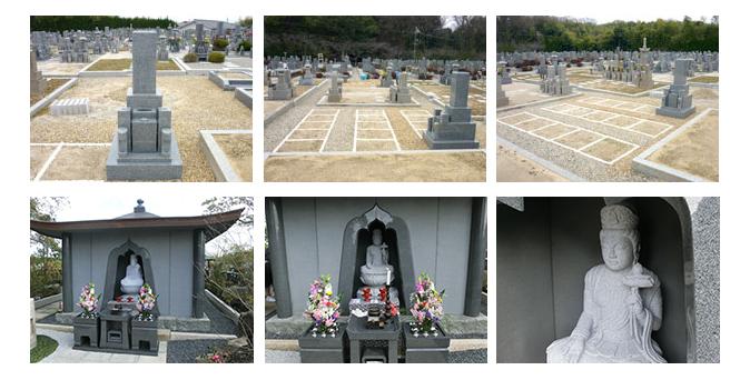 八幡円福寺霊園 永代供養
